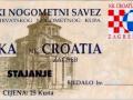 Rijeka - Croatia, ulaznica