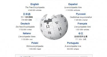 Statistika Rijeke kroz bespuća Wikipedije