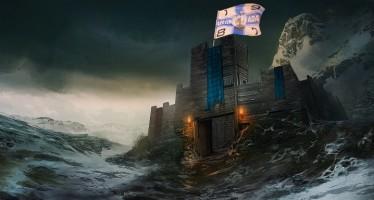 Neosvojiva tvrđava