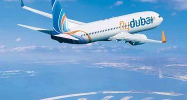 Rijeka, let 2015./16. (fly)Dubai boarding now