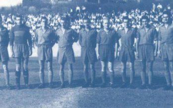 Prva utakmica Kvarnera u Kupu Jugoslavije