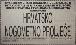 HNL1992