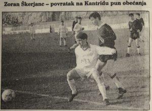 Zoran Škerjanc