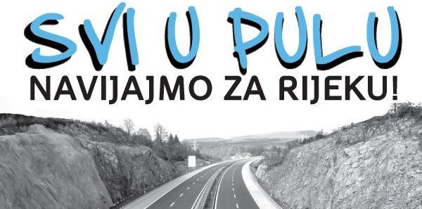 svi_u_pulu